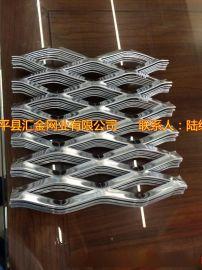 吊頂裝飾鋁板網l鋁板拉伸網,20多年生產安裝經驗。