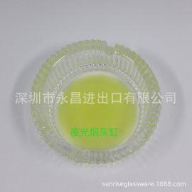 定制水晶玻璃烟灰缸夜光方形烟灰缸创意异形烟缸