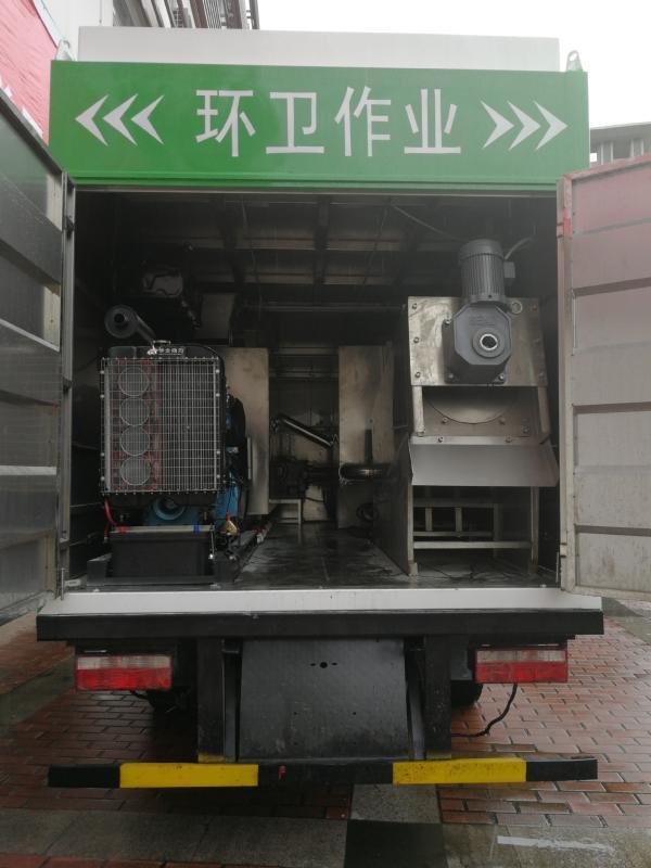 污物污水分离车,化粪池分离式吸粪车,污水污物分离机