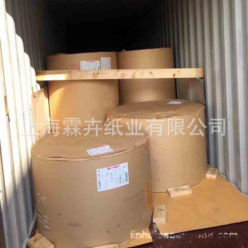 日本白卡纸 上海进口白卡纸厂家 日本灰底白板纸