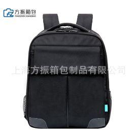 定做 双肩背包 高端双肩背包 双肩背电脑包 员工福利 17P004