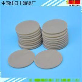 ALN陶瓷片陶瓷板绝缘陶瓷定制陶瓷基板瓷板