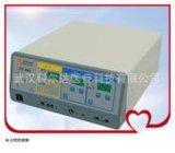 醫用雙極電刀高頻手術治療儀 ZG-300高頻電刀