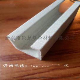 厂家供应/景龙玻璃钢安全檩条/光伏玻璃钢支架