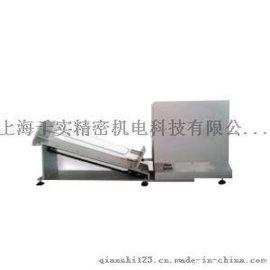 冲击式防钻绒测试仪-冲击式织物防钻绒性测试仪