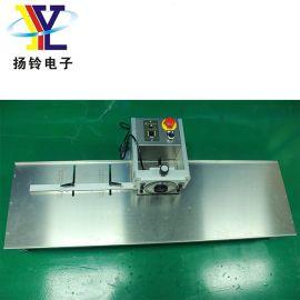 热销JGH-202 PCB灯条分板机 灯条裁板机