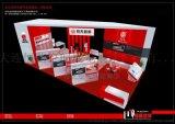 大连进出口商品交易会--大连恒艺空间展览服务