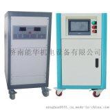 可調開關電源0-200V200V300V400V
