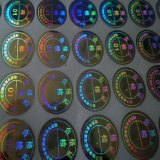 全息鐳射標籤/防僞不幹膠標籤