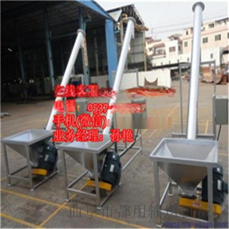 益阳市镀锌管粉料提升机 移动式3米不锈钢提升机报价