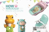 提供工业设计服务 宁波产品设计 儿童产品设计 婴童产品设计