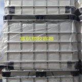 抗腐蝕酸鹼儲運噸桶 1000升IBC集裝箱噸桶