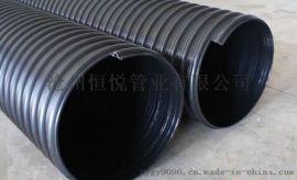 钢带管,PE大口径管材钢带增强聚乙烯螺旋波纹管