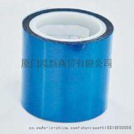 双层PET保护膜/淡蓝膜/蓝膜
