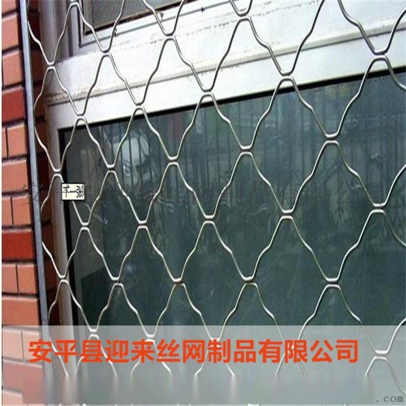 镀锌美格网,养殖美格网,防盗美格网