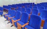 影剧院高档礼堂连排椅,广州双邻家具供应影剧院礼堂椅