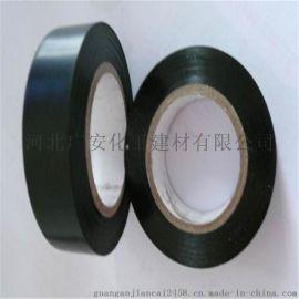 广安化工专业生产聚乙烯冷缠带 防腐管道缠绕垫