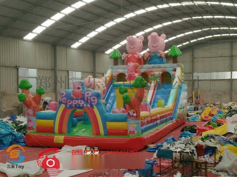 儿童玩具厂家爆款小猪佩奇充气蹦床