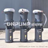 水库专用提水浮筒泵天津供应