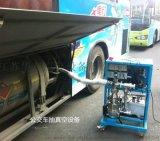 自主研发的抽真空设备专业的低温容器抽真空设备供应商