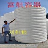抗氧化10吨储罐 10立方食品级PE水箱