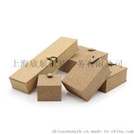 高檔復古木扣麻布首飾盒 吊墜盒 手鐲盒