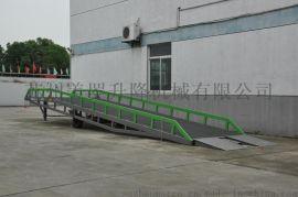 8吨移动式登车桥-苏州美罗