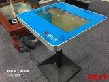 鑫飞厂家定制自助点餐触摸液晶屏时尚游戏防水餐桌