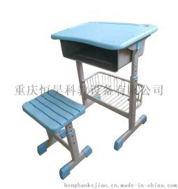 重庆学生课桌凳课桌椅