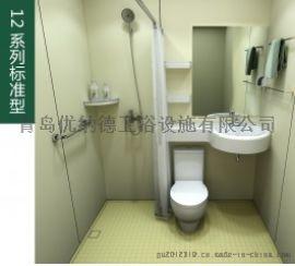 供应酒店宾馆整体卫浴、整体卫生间、集成卫浴