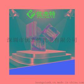 美甲机固化灯珠 UV固化灯珠 消  菌   60度垂直紫光固化灯珠