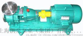 上海凯泉泵业集团公司不锈钢化工泵