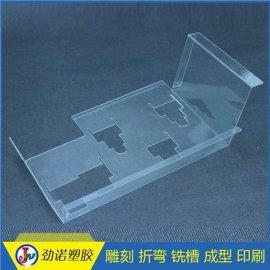 厂家大量定做pc板加工,pc板粘接,pc板折弯,pc板雕刻