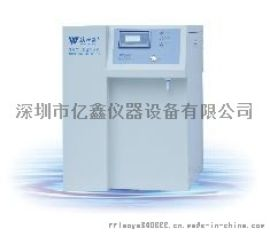经济型实验室专用超纯水机