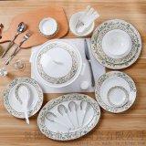 陶瓷餐具碗碟图片
