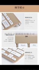 深圳無線藍牙鼠標鍵盤工廠