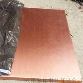 线路板打样 T2紫铜板高质加工可定制