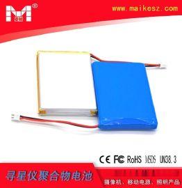 7.4V4000mAh聚合物電池尋星儀專用鋰電池移動電源照明 攝像機電池