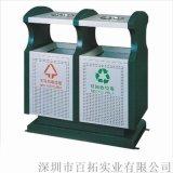 钢板方形垃圾桶公共场所垃圾桶公园钢制冲孔垃圾桶