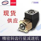 厂家直销行星减速机ABR220L1可非标订制精度高噪音小使用寿命耐磨