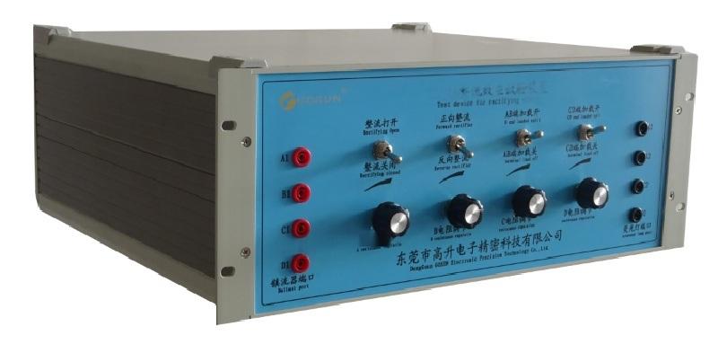 IEC60598整流效應試驗裝置