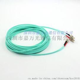 OM3万兆光纤跳线 SC-LC双芯3米光纤跳线 双芯头50/125光纤跳线