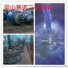 3吨5吨搪瓷反应釜 小型电加热反应釜 高压反应釜