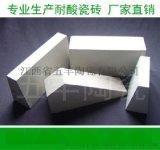 耐酸陶瓷支撑条梁