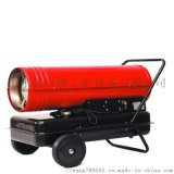 养殖小型热风炉  暖风炉