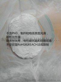 TPE无卤阻燃剂无PH3 VW-1添加10%