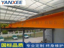 1吨2吨3吨5吨桥式单梁行车悬挂单双梁起重机