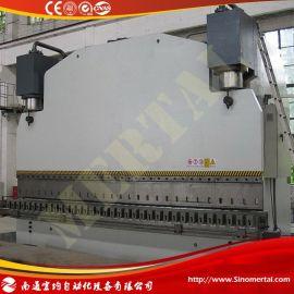 折弯机模具 上海折弯机 浙江折弯机 液压折弯机