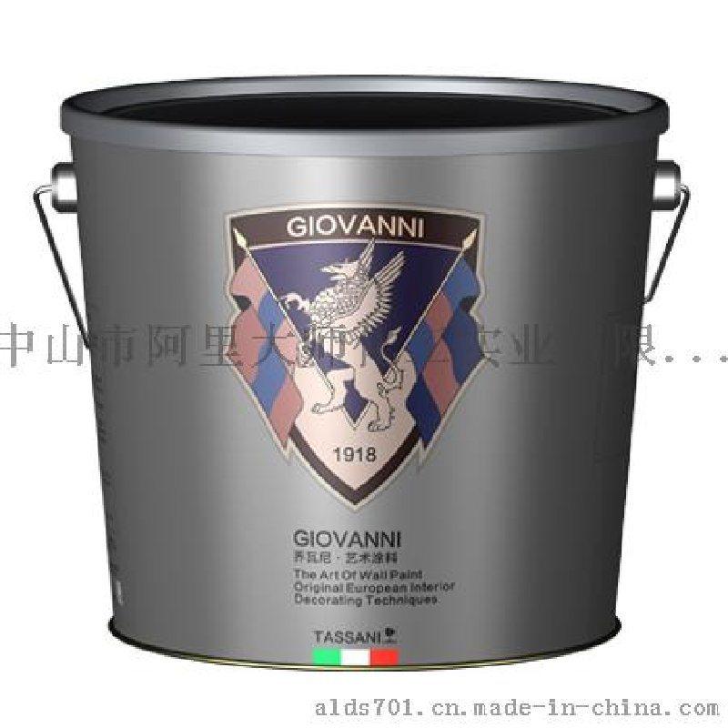 供应GIOVANNI乔瓦尼艺术涂料加盟代理艺术涂料厂家
