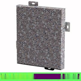 定制石纹铝板 热转印仿木纹大理石纹蜂窝板 铝蜂窝板